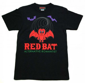 RB_logoT_front